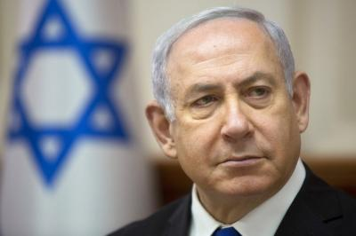 2018 File Photo Israeli Prime Minister Benjamin Netanyahu Arrives For A Weekly Cabinet Meeting At The Prime Ministers Office In Jerusalem Sunday