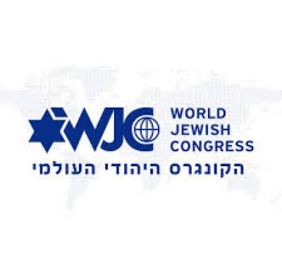 Baltimore Jewish Life | World Jewish Congress Concerned About Neo ...